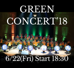 盈進グリーンコンサート