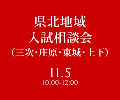 1019_kenboku