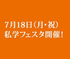 240_festa2016
