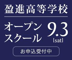240_high_os