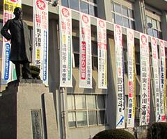 240_kensuimaku