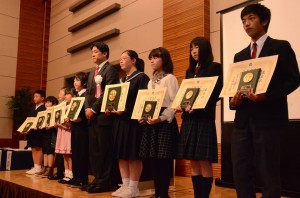 国清さん表彰式1