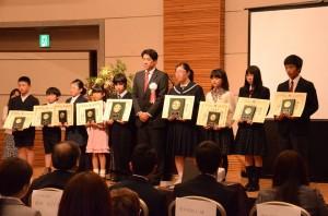 国清さん表彰式2