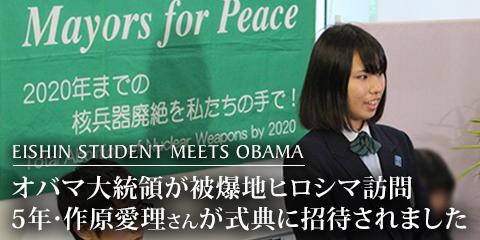 TOP_480_obama
